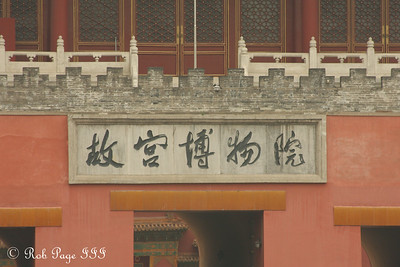 The northern entrance to the Forbidden City - Beijing, China ... May 31, 2014 ... Photo by Rob Page III
