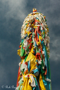 A prayer pole at the Palcho Monastery (Shekar Gyantse) - Gyantse, Tibet, China ... May 23, 2014 ... Photo by Rob Page III