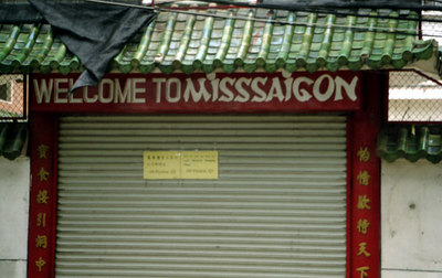 I guess this means I am in Saigon. ... August 11, 2004 ... Copyright Robert Page III