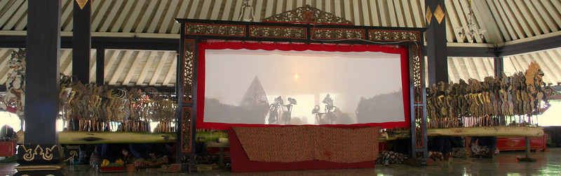At the Sultan's palace.  This is a Javanese puppet show.