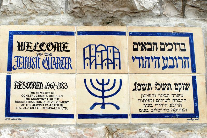 The Jewish Quarter.