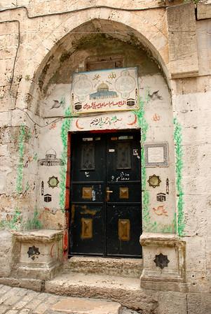 A Madrassa School in The Muslim Quarter.
