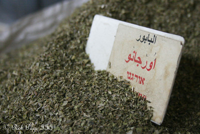 Exploring a spice shop - Nazareth, Israel ... March 14, 2014 ... Photo by Rob Page III
