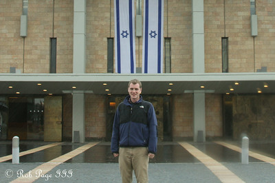 Rob outside the Knesset - Jerusalem, Israel ... March 13, 2014 ... Photo by Emily Page