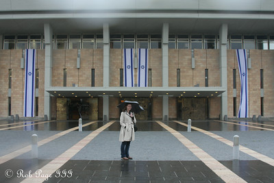 Emily outside the Knesset - Jerusalem, Israel ... March 13, 2014 ... Photo by Rob Page III