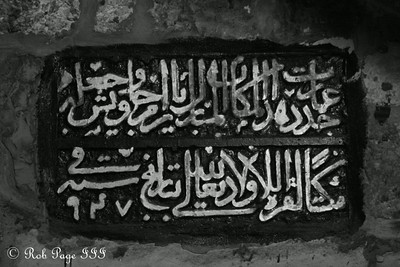 Arabic language signs in the Old Quarter - Jerusalem, Israel ... March 9, 2014 ... Photo by Rob Page III