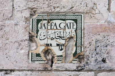 The Jaffa Gate - Jerusalem, Israel ... March 12, 2014 ... Photo by Rob Page III