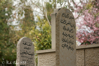 A cemetary - Nazareth, Israel ... March 14, 2014 ... Photo by Rob Page III