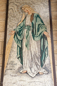 A Mary mural at the Church of the Annunciation - Nazareth, Israel ... March 14, 2014 ... Photo by Rob Page III