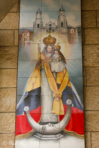 An Ecuadorian mural at the Church of the Annunciation - Nazareth, Israel ... March 14, 2014 ... Photo by Rob Page III