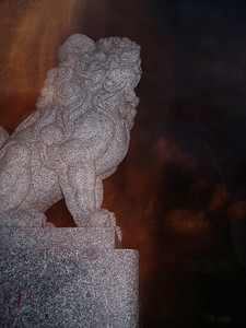 From Michael Ruprecht. The Lion/Dragon that protects the village at the summit.  The Robert Page, Masashi Kato, and Michael Ruprecht Mt Fuji Expedition 2004.   July 7, 2004 Copyright Robert Page III
