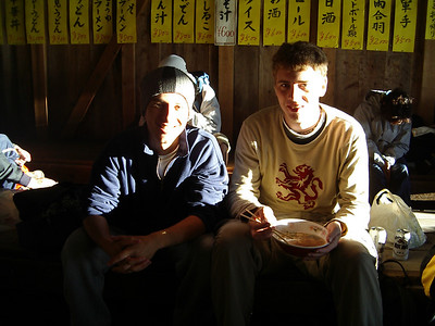 From Michael Ruprecht. Michael and Rob chilling in one of the huts at the top of Mt. Fuji.  The Robert Page, Masashi Kato, and Michael Ruprecht Mt Fuji Expedition 2004.   July 7, 2004 Copyright Robert Page III