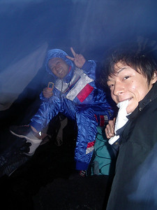 From Michael Ruprecht. Our buddy and Masashi celebrating at the summit.  The Robert Page, Masashi Kato, and Michael Ruprecht Mt Fuji Expedition 2004.   July 6, 2004 Copyright Robert Page III