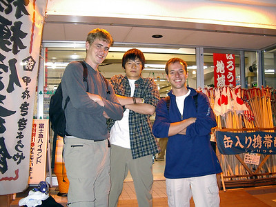 From Michael Ruprecht. Robert Page, Masashi Kato, and Michael Ruprecht at the base of Mt Fuji before we assault it.  The Robert Page, Masashi Kato, and Michael Ruprecht Mt Fuji Expedition 2004.   July 6, 2004 Copyright Robert Page III