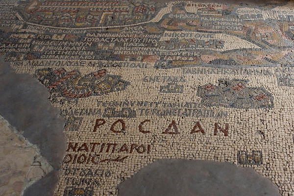 The floor of the church is a 6th-century Byzantine mosaic map showing the entire region from Jordan and Palestine in the north, to Egypt in the south.