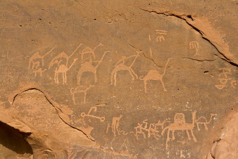 Nabatean Rock Sketches