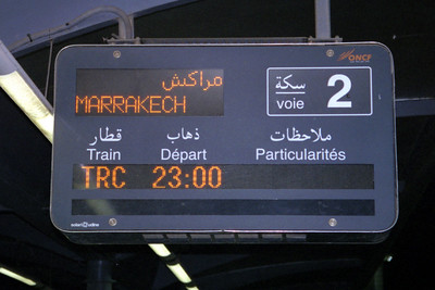 Destination: Marrakech - Tangiers, Morocco ... March 6, 2005 ... Photo by Rob Page III