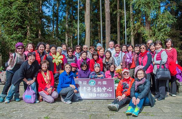 N21 Reunion in Taiwan, Janurary 25,26 & 28,2016