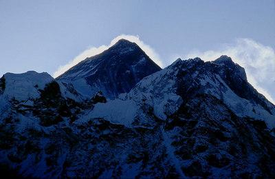 Nepal 2001