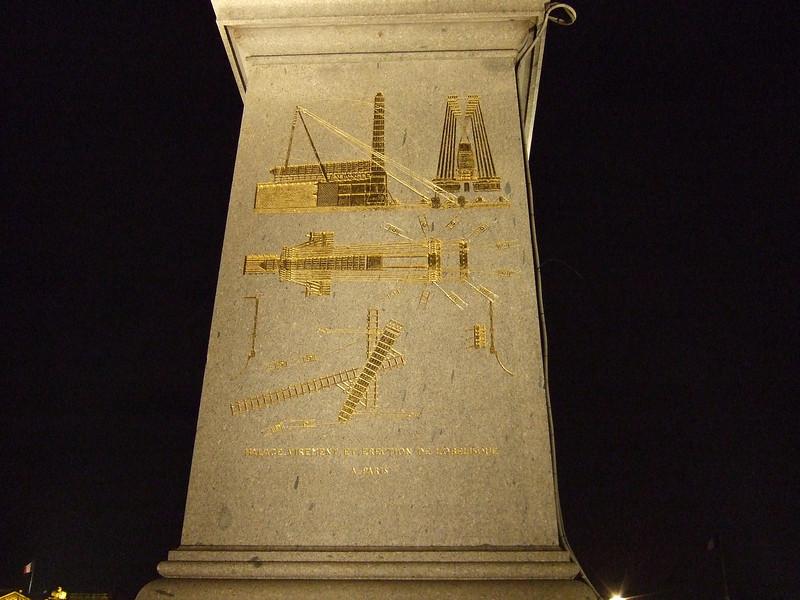 Base of the Obelisk at Night
