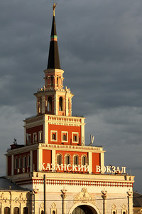 Kazansky Station - Moscow, Russia ... May 25, 2009 ... Photo by Rob Page III
