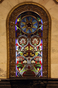 Stain Glass windows in the Moscow Metro - Moscow, Russia ... May 25, 2009 ... Photo by Rob Page III