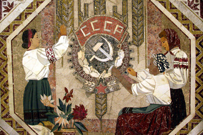 A mural on the ceiling in the Moscow Metro System - Moscow, Russia ... May 25, 2009 ... Photo by Rob Page III