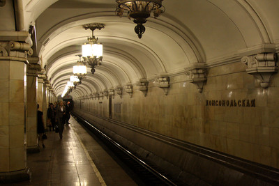 Komsomolskaya Metro Station - Moscow, Russia ... May 25, 2009 ... Photo by Rob Page III