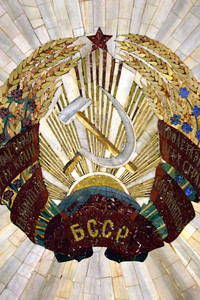 A mural on ceiling of one of the Moscow Metro Station - Moscow, Russia ... May 25, 2009 ... Photo by Rob Page III