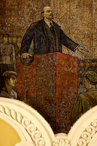 A Lenin Mural in the Moscow Metro - Moscow, Russia ... May 25, 2009 ... Photo by Rob Page III