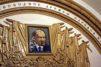 A portrait of Lenin in the Moscow Metro - Moscow, Russia ... May 25, 2009 ... Photo by Rob Page III