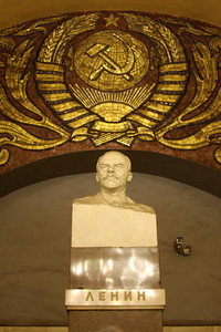 Lenin inside the Komsomolskaya Metro Station - Moscow, Russia ... May 25, 2009 ... Photo by Rob Page III