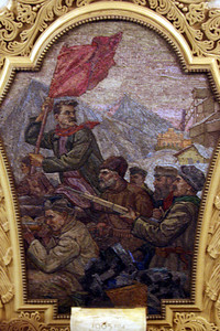 A mural in the Moscow Metro - Moscow, Russia ... May 25, 2009 ... Photo by Rob Page III