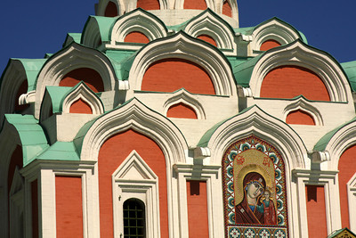 Kazan Cathedral is a Russian Orthodox church located on the northeast corner of Red Square in Moscow. The current building is a reconstruction of the original church which was destroyed at the direction of then Premier of the Soviet Union, Joseph Stalin in 1936 - Moscow, Russia ... May 30, 2009 ... Photo by Rob Page III