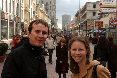 Max and Emily on Arbat Street - Moscow, Russia ... May 24, 2009 ... Photo by Rob Page III