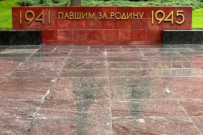 A monument dedicated to the 4 year seige by the Nazis on Moscow - Moscow, Russia ... May 24, 2009 ... Photo by Rob Page III