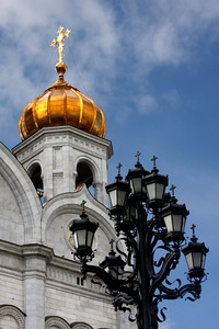 The Cathedral of Christ the Saviour - Moscow, Russia ... May 24, 2009 ... Photo by Rob Page III