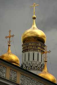 The Ivan the Great Belltower - Moscow, Russia ... May 25, 2009 ... Photo by Rob Page III