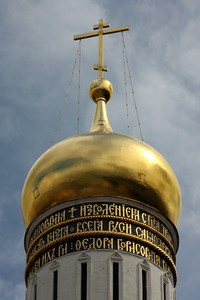 Belltower of Ivan the Great - Moscow, Russia ... May 25, 2009 ... Photo by Rob Page III