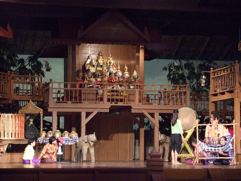 Rose Garden Cultural Center Performance