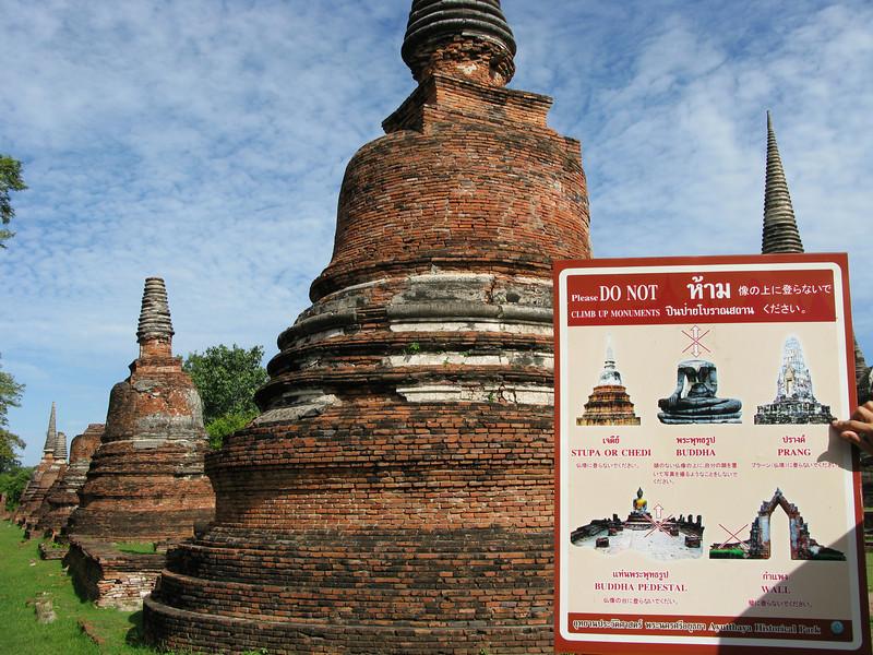 Stupas at Ayutthaya - 1350 - 1767 AD   2nd Capital of Thailand