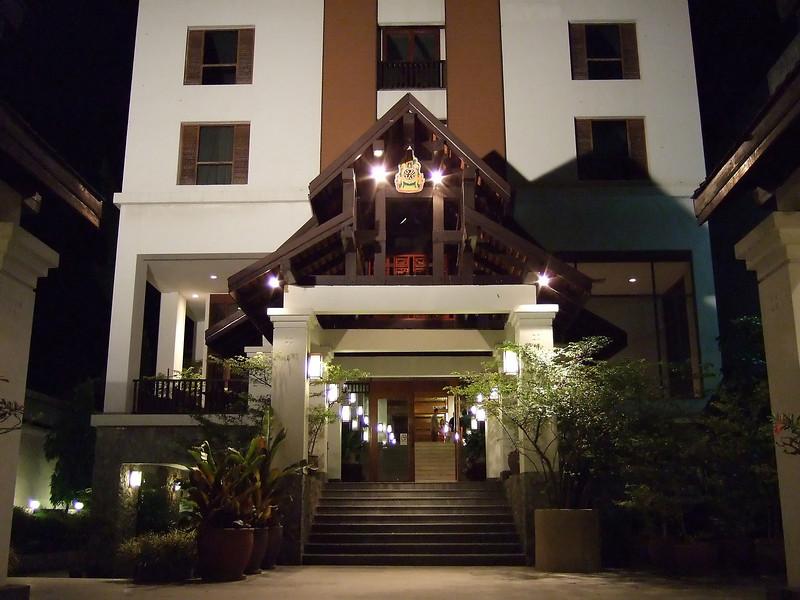 Wieng Lakorn Hotel