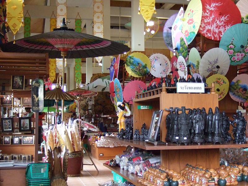 Sankampang Arts and Crafts Village