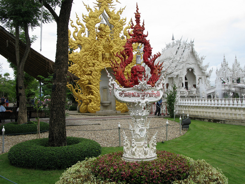 Wat Rong Khun and the Red Drinking Warning