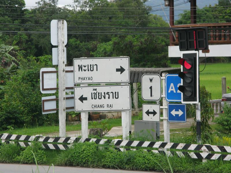 This way to Chiang Rai