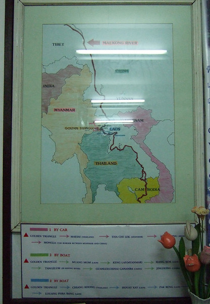 Opium Routes on display at rthe Museum