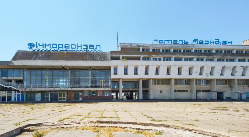 Port Authroity building in Kherson, Ukraine.