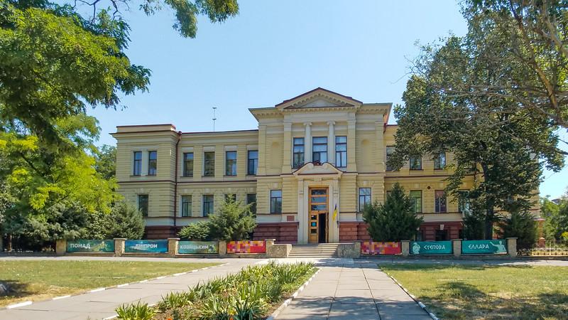 Kherson Regional Local Lore Museum in Kherson, Ukraine.