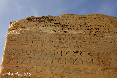 Ancient writing on the stones at Ephesus - Ephesus, Turkey ... March 5, 2011 ... Photo by Rob Page III
