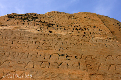 Ancient writing on the stones - Ephesus, Turkey ... March 5, 2011 ... Photo by Rob Page III